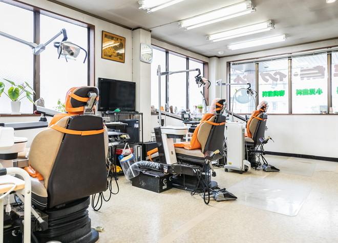 桜ヶ丘駅 西口徒歩 2分 新生歯科医院の治療台写真3