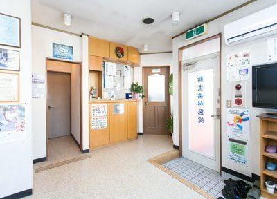 桜ヶ丘駅 西口徒歩 2分 新生歯科医院の院内写真2