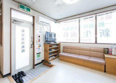 桜ヶ丘駅 西口徒歩 2分 新生歯科医院の院内写真3