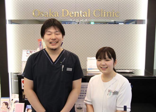 OSAKA DENTAL CLINICの画像