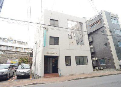 菅原歯科医院の写真5