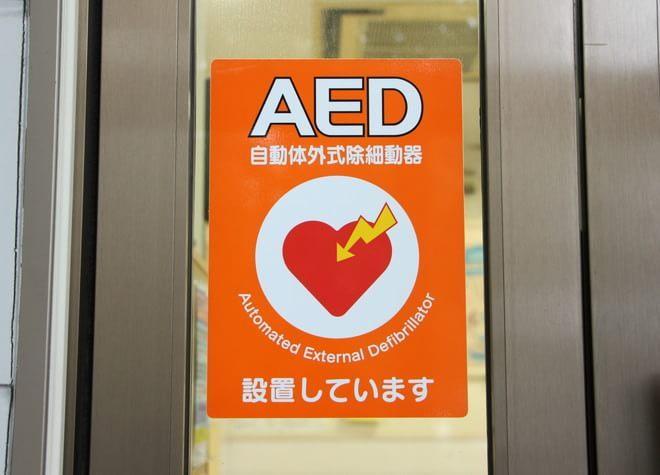 鳥取駅 出口車 9分 医療法人 佐々木歯科医院の院内写真3