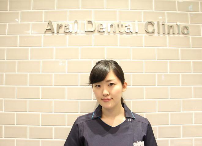 熊谷駅 車9分 あらい歯科クリニックのスタッフ写真2