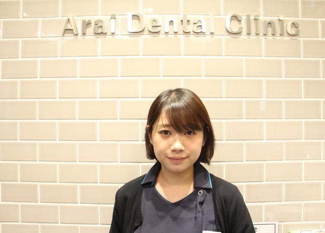 熊谷駅 車9分 あらい歯科クリニックのスタッフ写真3