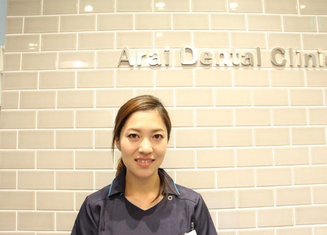 熊谷駅 車9分 あらい歯科クリニックのスタッフ写真4