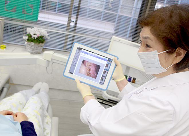 歯科・芝クリニックの画像