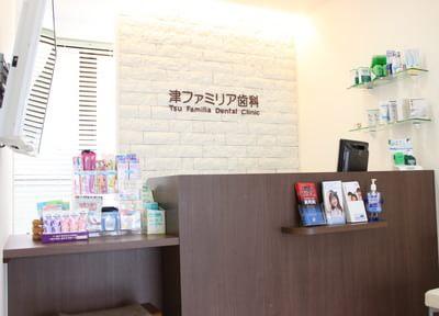 津駅 出口車5分 津ファミリア歯科の院内写真1