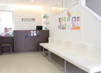 津駅 出口車5分 津ファミリア歯科の院内写真3