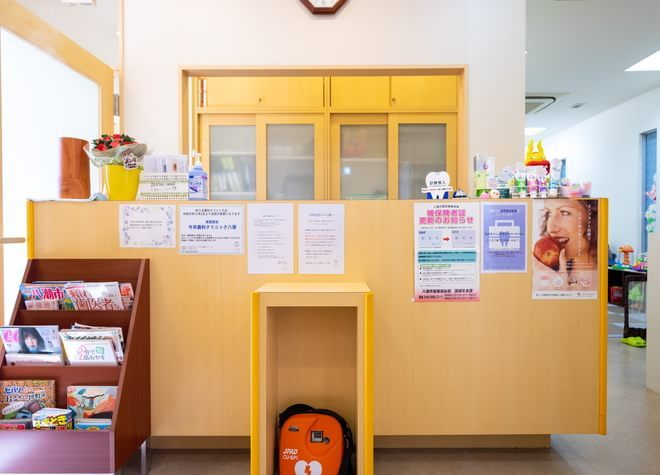 八潮駅 今井歯科クリニック八潮の今井歯科クリニック八潮写真7