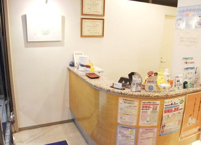 長尾歯科クリニックの写真5