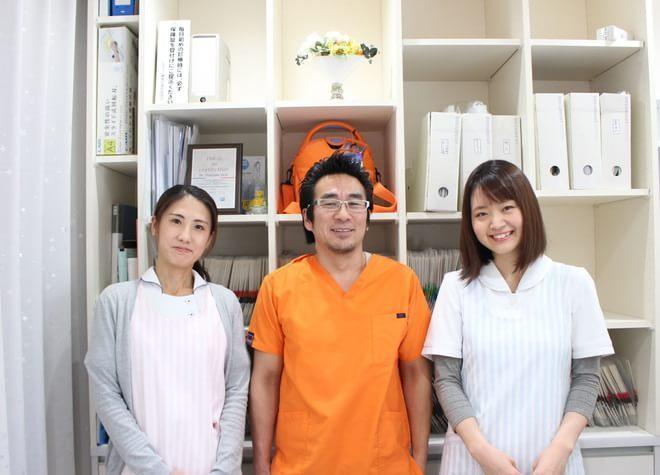 やち歯科医院の画像