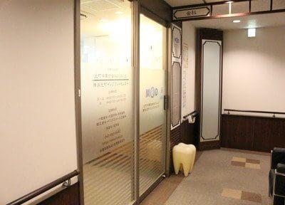 元町・中華街駅 4番出口徒歩1分 元町中華街歯科クリニック写真3