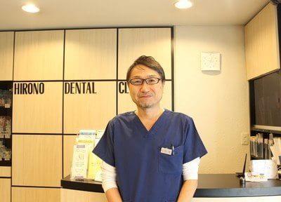 広野歯科クリニックの画像