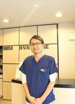 白山駅(東京都) A1出口徒歩 1分 広野歯科クリニックのスタッフ写真2