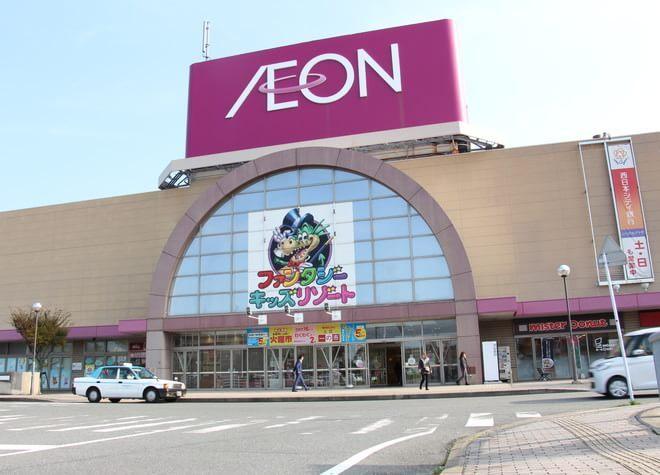 柚須駅 出口車 5分 グリーン歯科クリニックの外観写真5