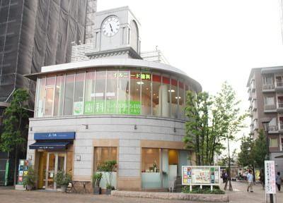 一之江駅前イルニード歯科の画像