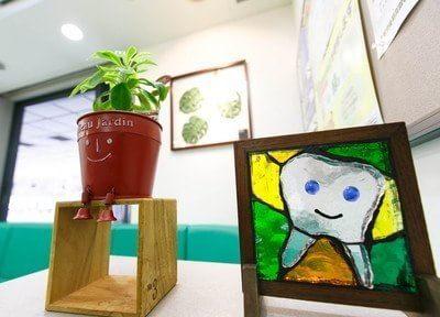 天王寺駅 14番出口徒歩5分 緒方歯科医院のその他写真3