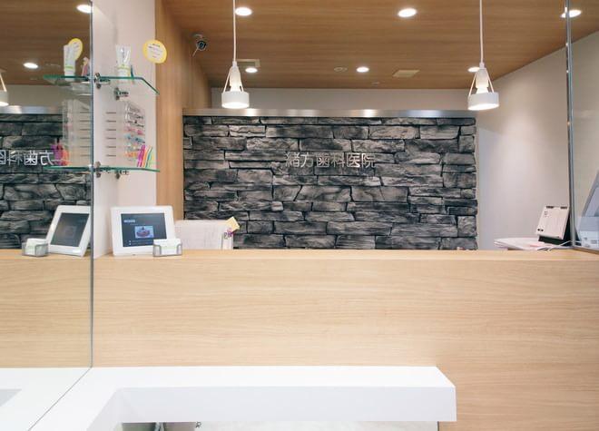 天王寺駅 14番出口徒歩5分(大阪市営地下鉄) 緒方歯科医院の院内写真6