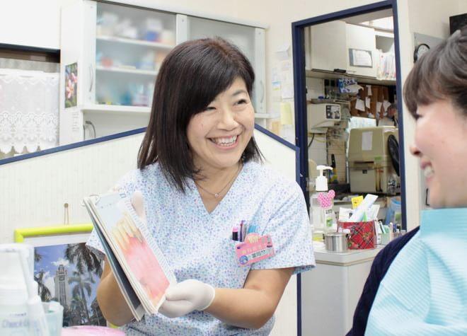 あらや歯科医院の画像