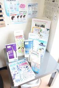 新羽駅 出口徒歩 7分 あらや歯科医院の院内写真4