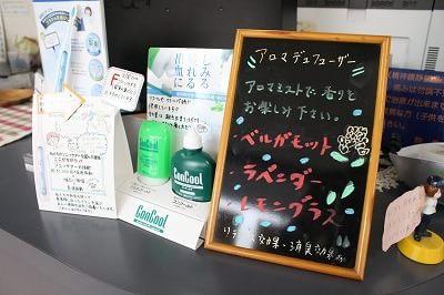 新羽駅 出口徒歩 7分 あらや歯科医院の院内写真5