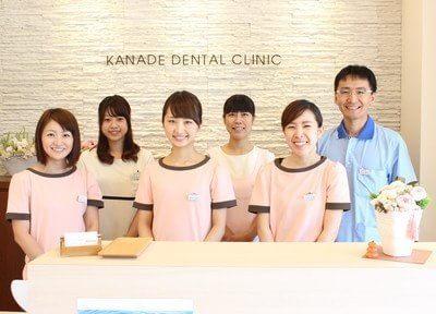 【広島市安佐南区:下祇園駅 徒歩7分】 かなで歯科クリニックのその他写真2