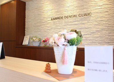 かなで歯科クリニックの画像