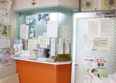 段野歯科医院の画像