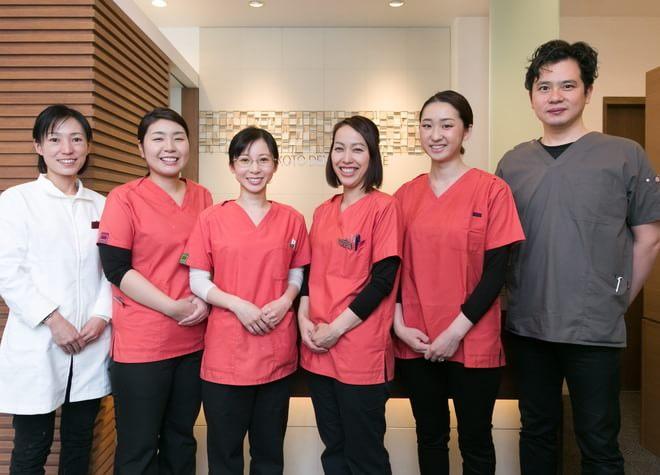 まこと歯科・矯正歯科の画像