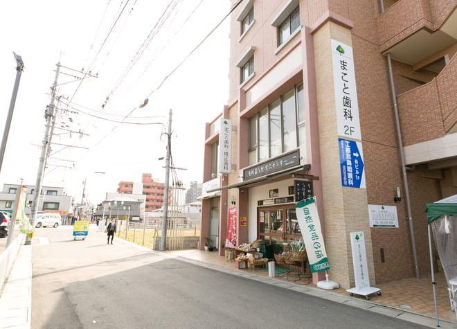 香椎駅 フレスタ口徒歩3分 まこと歯科・矯正歯科写真7