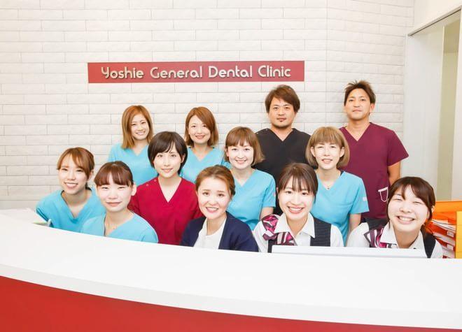 【4院】西大橋駅の歯医者さん探し!おすすめポイントや特徴も紹介