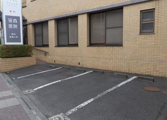 勾当台公園駅 南4出口徒歩 3分 ササモリデンタルクリニックのササモリデンタルクリニック写真7