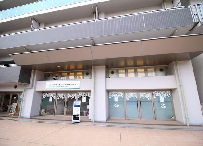 武蔵浦和駅 東口徒歩3分 スカイ&ガーデン デンタルオフィスの外観写真5
