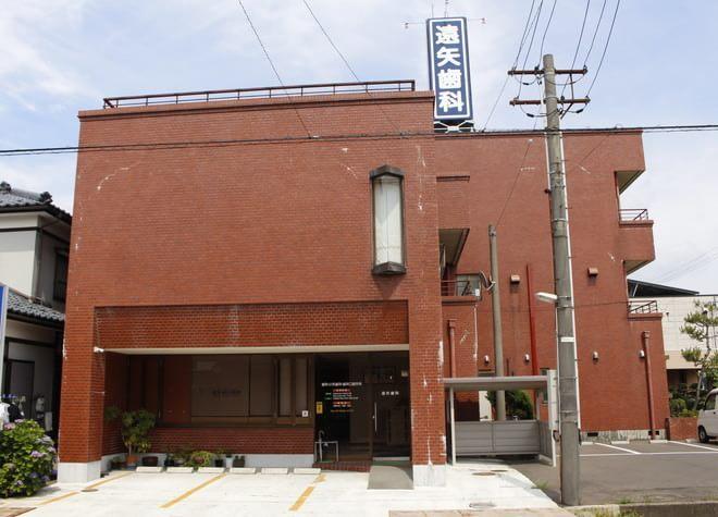 遠矢歯科医院(福井市二の宮)の写真7