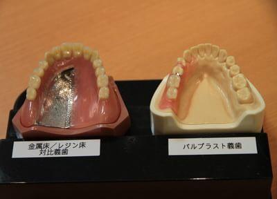 八ツ島駅 出口徒歩3分 遠矢歯科医院(福井市二の宮)の院内写真5