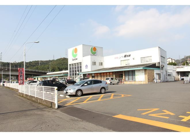 中判田駅 出口徒歩 10分 オレンジ歯科の外観写真4