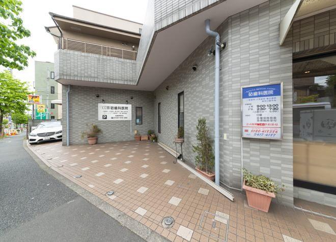 祖師ヶ谷大蔵駅 南口徒歩 1分 砧歯科医院のその他写真7