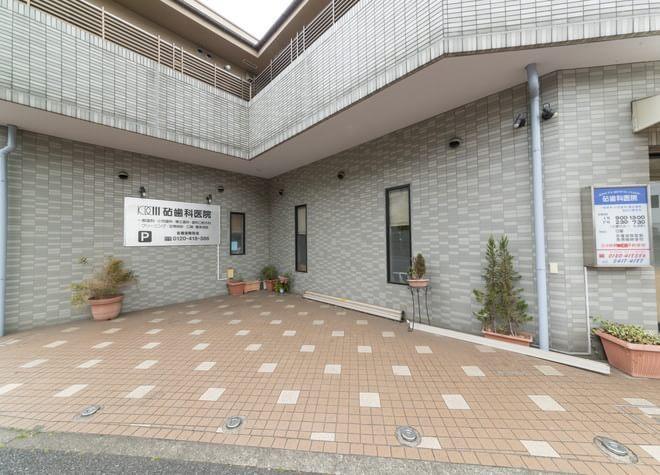祖師ヶ谷大蔵駅 南口徒歩1分 砧歯科医院のその他写真7