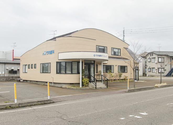 新潟駅出口 車28分 竹内歯科クリニックの写真6