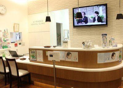 医療法人社団 英仙会 ひらおかデンタルクリニックの画像