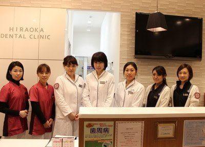 医療法人社団 英仙会 ひらおかデンタルクリニック