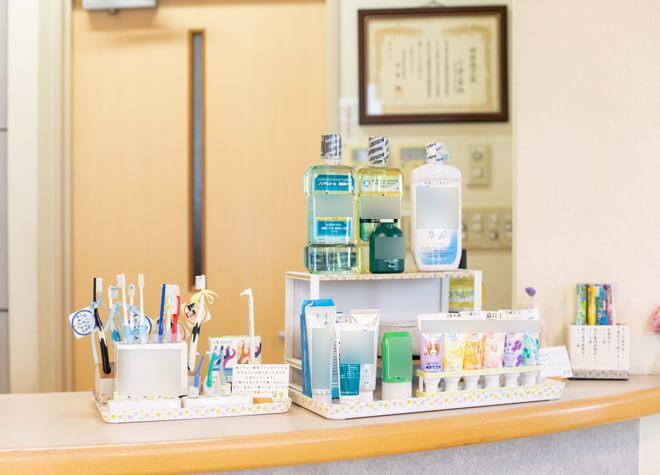 東福山駅 出口車 3分 小倉歯科クリニックのその他写真6
