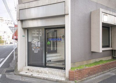 黒崎駅 南口徒歩 5分 久野歯科医院のその他写真3