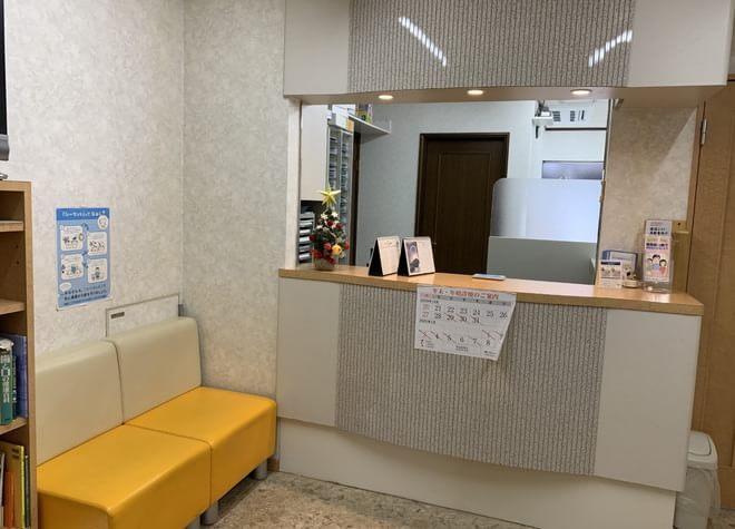 黒須歯科医院について