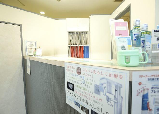 門前仲町駅 徒歩4分 橋本歯科医院の院内写真3