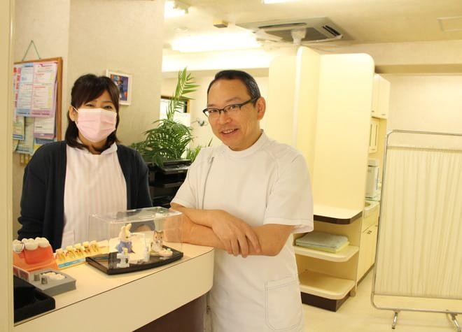 蒲田駅 西口徒歩3分 橋本歯科医院写真1