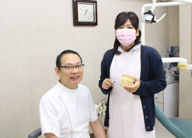 橋本歯科医院の写真5
