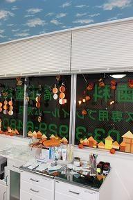上石神井駅 南口徒歩 8分 生田ブライト歯科クリニックの院内写真7