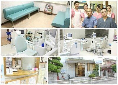 成田歯科医院の画像