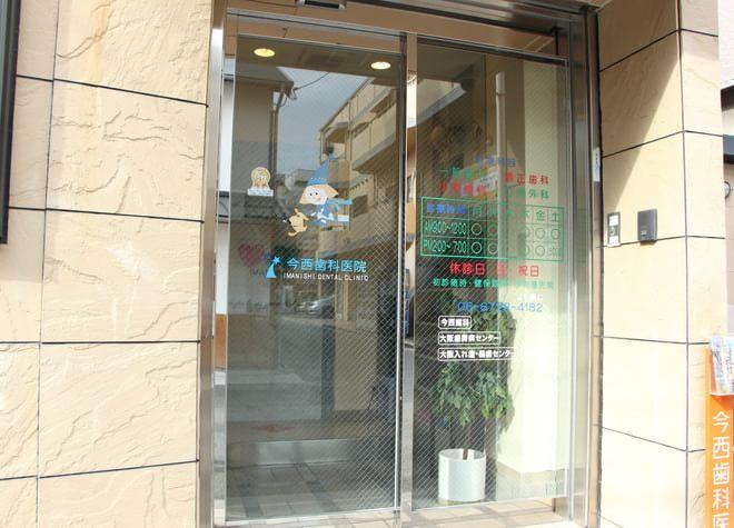 長瀬駅 出口徒歩 1分 今西歯科医院の外観写真7